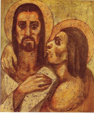 Jesus and Judas Iscariot